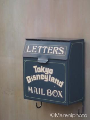 TDL郵便受け