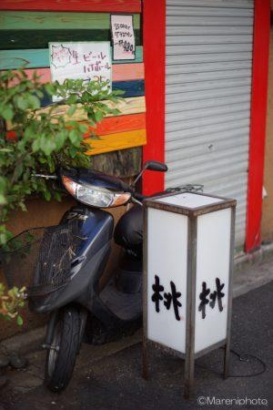 行燈とスクーター