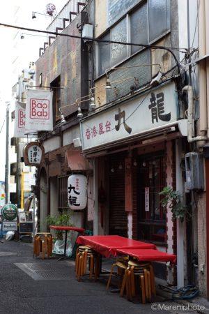 香港料理屋