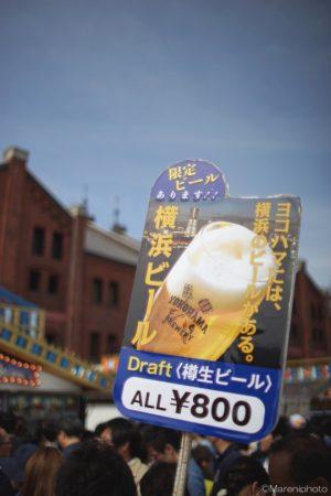横浜ビールの看板札