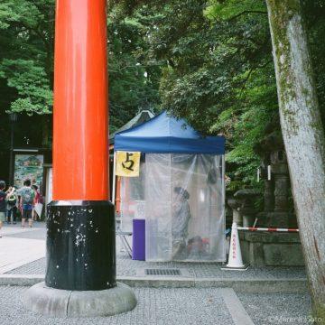 占いのテント