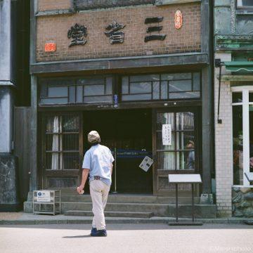 三省堂の建物と見上げる人