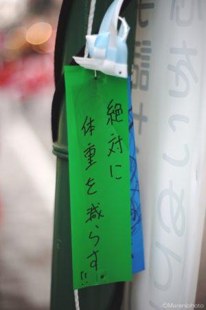 七夕の短冊