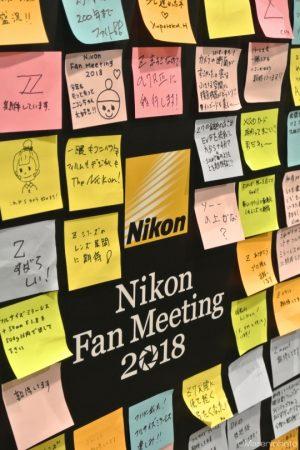 ニコン ファンミーティング会場の様子