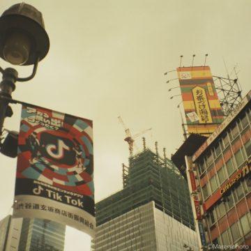 渋谷の建設中のビル