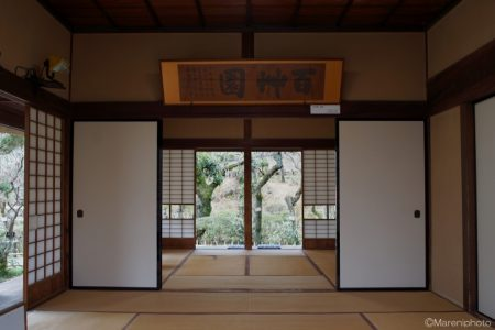 松連庵の室内