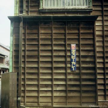 古い家屋の板塀