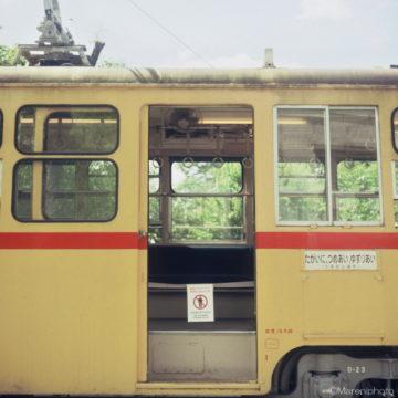 立ち入り禁止の路面電車車両