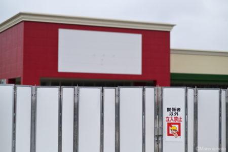 立ち入り禁止の工事現場