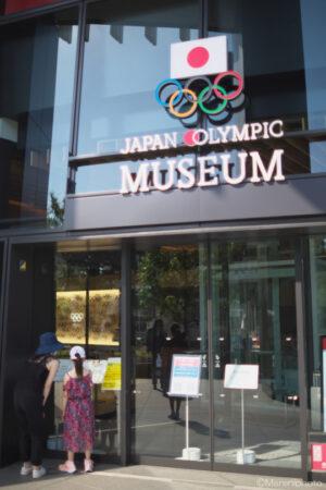 オリンピックミュージアムの入り口